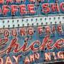 Balyeat's Coffee Shop (Van Wert, OH)
